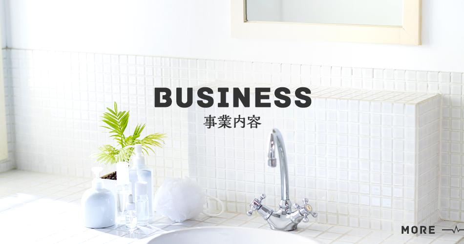 half_banner_business