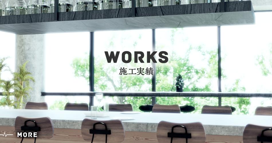 half_banner_works